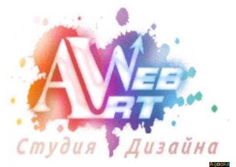 Услуги по разработке и продвижению сайтов в Сургуте